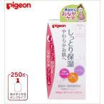Pigeon(ピジョン) ボディマッサージクリーム 250g 23117