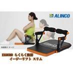 簡易 腹筋台 シットアップベンチ 折り畳み 安全な腹筋