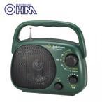ショッピングラジオ 農作業用ラジオ ラジオ 農作業 農業 防水ラジオ 防滴ラジオ 豊作ラジオ