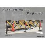工事現場柵 工事現場 バリケード 伸縮フェンス 簡易伸縮フェンス 簡易フェンス