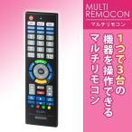 テレビ、チューナー、デッキ、3つの機器を操作できるリモコン!
