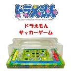 Yahoo!Pocket Companyテーブル サッカーゲーム おもちゃ 室内サッカーおもちゃ ドラえもんゲーム