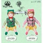 ショッピング日本製 日本製赤ちゃん人形 ロイヤルベビー ニコル キトン グリーンプレエド・05004