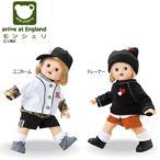 抱き人形 赤ちゃん リアル 赤ちゃん 人形 お世話 お人