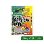あかぎ園芸 野菜専用 高度化成肥料 (チッソ14・リン酸10・カリ12) 10kg×2袋