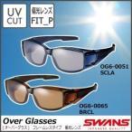 ショッピング眼鏡 偏光グラス サングラス オーバーグラス 釣り 偏光オーバーサングラス