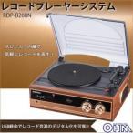 1台でレコードが聴ける、スピーカー内蔵のプレーヤーです。