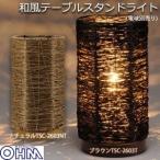 オーム電機 和風テーブルスタンドライト 電球別売り ナチュラルTSC 2603NT