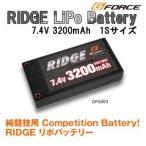 G FORCE ジーフォース RIDGE リポバッテリー7.4V 3200mAh 1Sサイズ GFG003