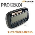 G-FORCE ジーフォース PROGBOX 無線操縦機用カスタムパーツ G0017