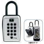 小型キーボックス テンキー式 暗証番号 鍵入れ小物 鍵入れケース