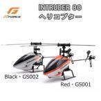ラジコン 小型ヘリコプター マイクロヘリ ヘリコプター ラジコン 電動