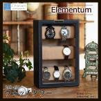 腕時計ケース ウォッチケース コレクションケース 腕時計 ケース コレクション