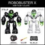 ロボット おもちゃ 二足歩行 ラジコン ロボット ラジコン 2足歩行