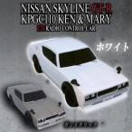 スカイライン ラジコン クリスマスプレゼント おもちゃ ラジコン 車