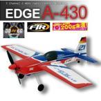 ラジコン 飛行機 電動 飛行機 ラジコン ラジコン飛行機 完成機