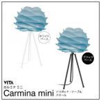ELUX エルックス VITA ヴィータ Carmina mini カルミナミニ トリポッド テーブル アズール ホワイトベース 02063 TT WH