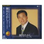 CD 細川たかし ベスト&ベスト PBB-89