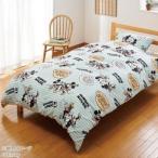ディズニー ミッキー&ミニー カバーリング3点セット 枕カバー 掛布団カバー シーツ SB-320 シングルロング