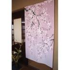 和風暖簾 花 桜柄 グッズ 和風 のれん ロング 季節 和風のれん