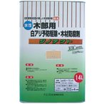 木材の防腐剤 木材防腐剤 シロアリ 駆除 薬剤 シロアリ駆除剤 14L