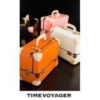 TIMEVOYAGER Cosme box タイムボイジャー コスメボックス ブラック・CO-01-BK