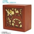 オルゴール 木製 誕生日 プレゼント 木彫レリーフBOX型 曲目:となりのトトロ