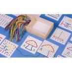 介護 おもちゃ 指先訓練 リハビリ 認知症予防 認知症予防グッズ ボケ防止