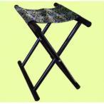 神社用品 神社 丸足胡床 黒塗錦 新大和 布 和椅子 和風椅子