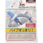排水管 ワイヤーブラシ 排水管洗浄 水道管掃除用ワイヤー 排水管のつまり