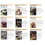 名作映画DVDシリーズ アカデミー賞受賞 名作映画集26枚組