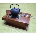 ショッピング作り方 囲炉裏セット 和室 和風囲炉裏テーブル 囲炉裏 の 作り方 囲炉裏台 鉄瓶