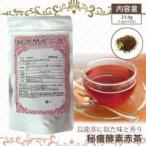 秘痩酵素赤茶
