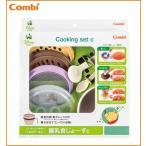 離乳食 食器 日本製 離乳食食器セット ベビー食器セット お食事セット