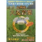 新日配薬品 九州産大麦若葉100% 90g×24個