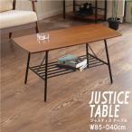 センターテーブル ブラウン 茶 幅85cm ローテーブル 机 収納棚付き スチール アイアン 黒 木目 木製 モダン JST 06