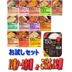 ショッピングお試しセット 〔お試し〕大塚食品 マイサイズ マンナンごはん12個&レトルト12種各1個 お試しセット