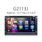 カーナビ 2din GPS カーナビ本体 カーオーディオ DVD 6.95インチ