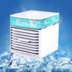 ミニ冷風扇 ミニ冷風機 卓上冷風扇 冷風機 扇風機 ミニエアコン  3階段風力 涼しい 氷いれ可能 送風 加湿空気清浄 熱中症対策 小型 軽量 LED付き USB給電