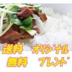 お米 オリジナルブレンド ユキノカケラ 白米20kg【送料無料】