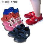 BLUEU AZURブルーアズール マリンサンダル 13−21cm  c40350-72