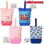 【閉店セール/均一】\☆再入荷☆/ miki house ミキハウス  キルティング☆上履き袋  11-8201-971 launch