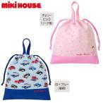【閉店セール/均一】 miki house ミキハウス  リーナ&車◇手紐巾着  体操着袋 15-4084-974  launch