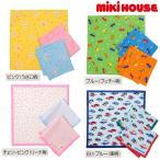 【閉店セール/均一】 ミキハウス mikiHOUSE  ☆ランチクロスセット  3枚入 [15-4045-849] launch