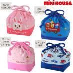 mikiHOUSE ミキハウス ☆ランチバッグお弁当袋15-4052-847