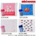 【閉店セール/均一】 ミキハウス mikiHOUSE  ケースつきタオル  [15-4081-975] launch