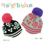秋冬アウトレット40%価格 オレンジボンボン Orange bonbon 花柄ニット帽ニットキャップ ぼうし S・M 6947303