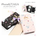 iPhoneSE 第二世代 iPhone8 iPhone7 iPhone6s iPhone6 手帳型ケース ミラー付き 猫 ねこ ぬこ オシャレ かわいい スマホ カバー