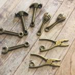 工具セット チャーム ブロンズ 8個セット
