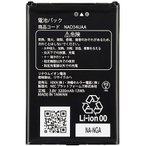 【在庫目安:僅少】 UQコミュニケーションズ NAD34UAA Speed Wi-Fi NEXT WX04/ WX05/ WX06 電池パック